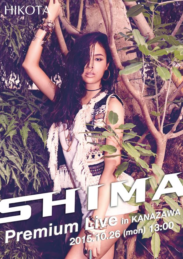 SHIMA_PremiumLive_OL_表