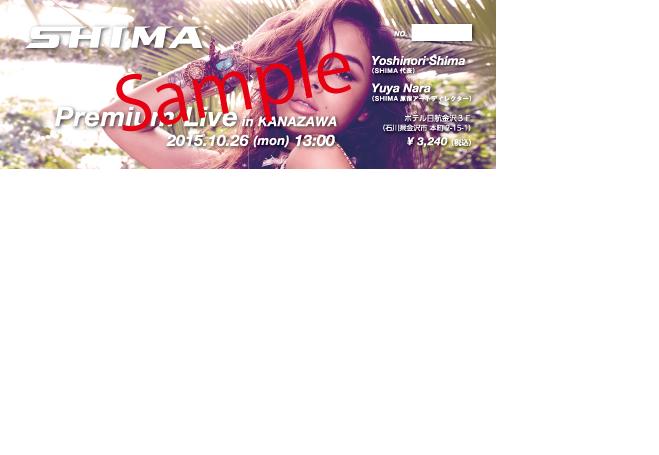 SHIMA_ticket_sample