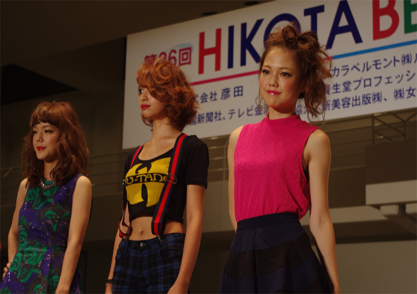 2013 HIKOTA BEAUTY CONTEST
